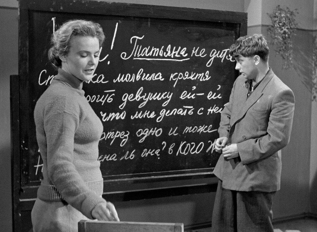 """""""Весна на Заречной улице"""", 1956 год."""