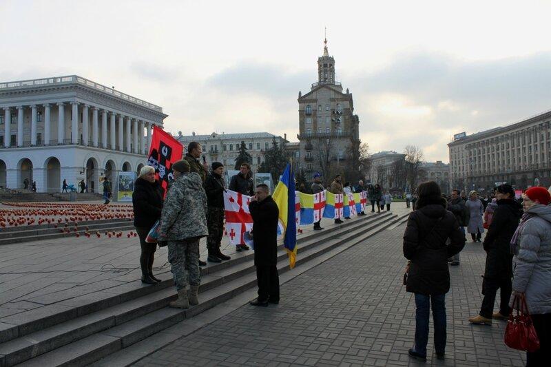Акция против российской агрессии