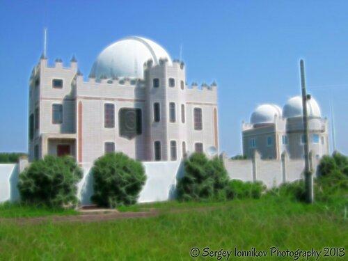 Андрушівська астрономічна обсерваторія