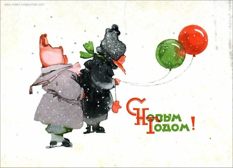 Тебе картинки, новогодняя открытка с новым 1960 годом