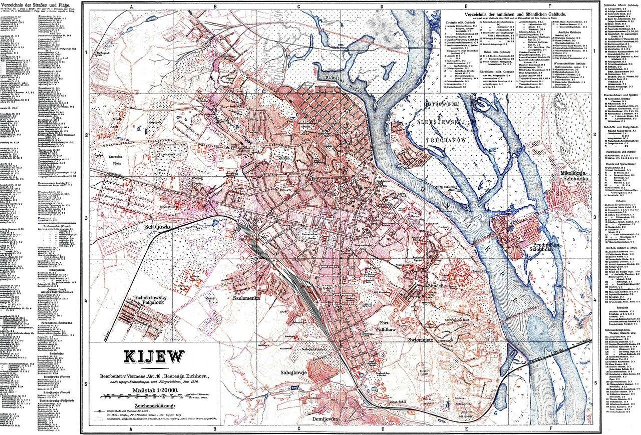 1918. План Киева (немецкое издание)