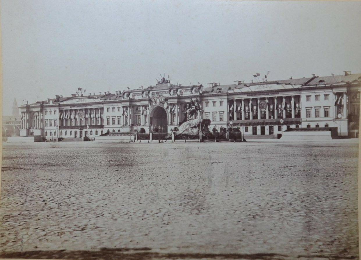 Вид украшенных зданий Правительствующего Сената и Святейшего Синода. Снят в день 200- летнего юбилея со дня Его рождения 30 мая 1872 года