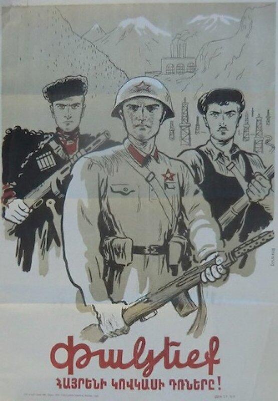 дружба народов СССР, как русские немцев били, потери немцев на Восточном фронте, русский дух, битва за Кавказ
