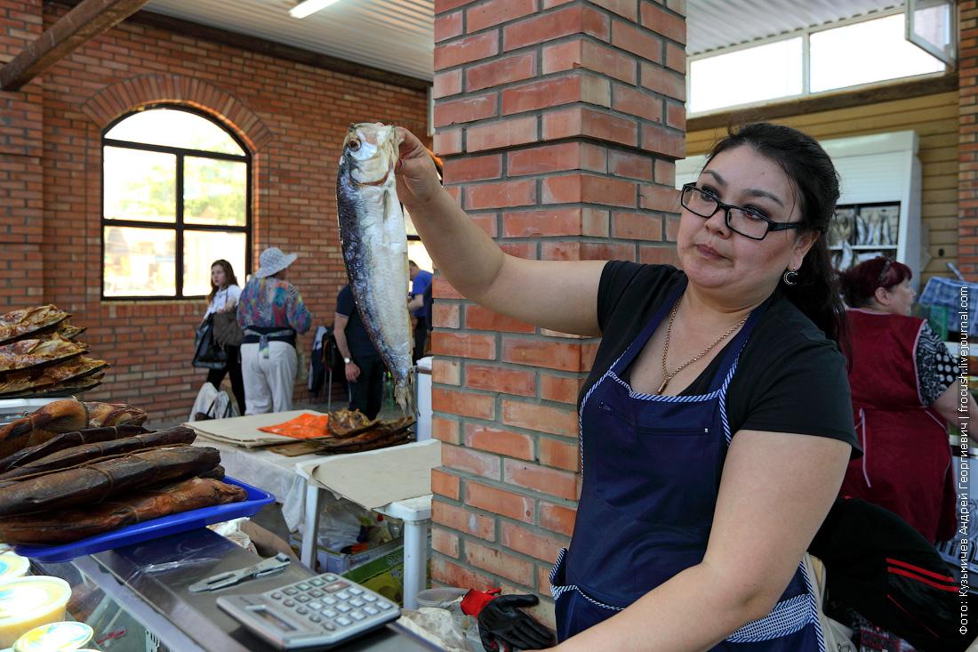 селедка Астраханский рыбный рынок