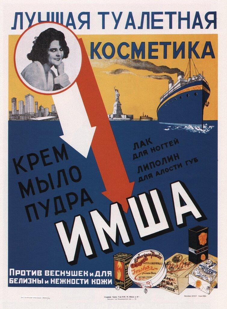 19280.jpg