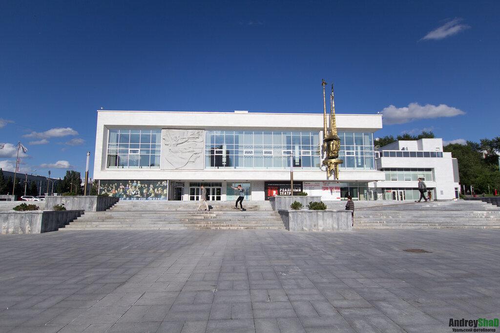 Театр юного зрителя, ТЮЗ