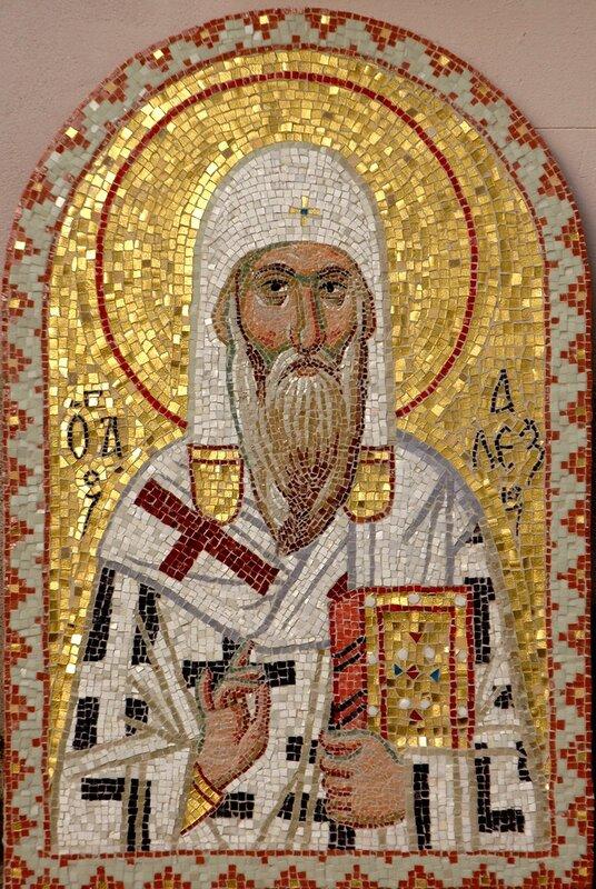 Святитель Алексий, Митрополит Московский и всея Руси. Современная мозаическая икона.