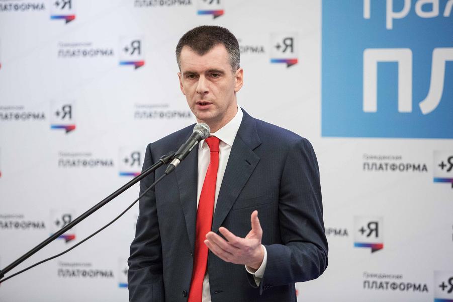 Михаил Прохоров, Гражданская платформа.png
