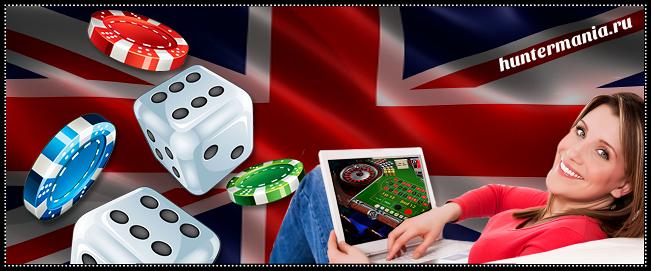 Виртуальные и наземные казино