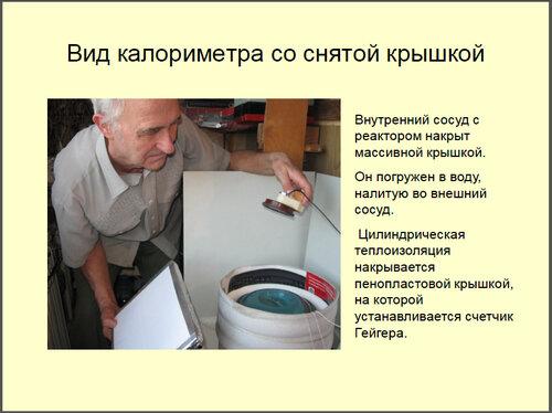 https://img-fotki.yandex.ru/get/15487/223316543.25/0_18bd31_85df23ca_L