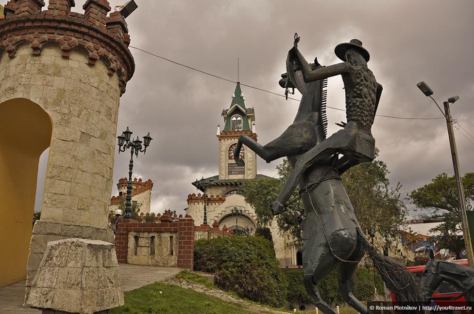 0 15c698 1319b34e orig Лоха – культурная столица Эквадора