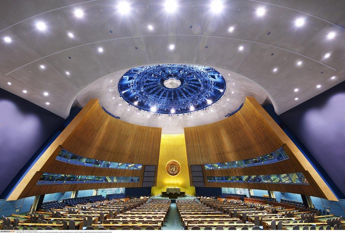 Генеральная Ассамблея Организации Объединенных Наций в Нью-Йорке.