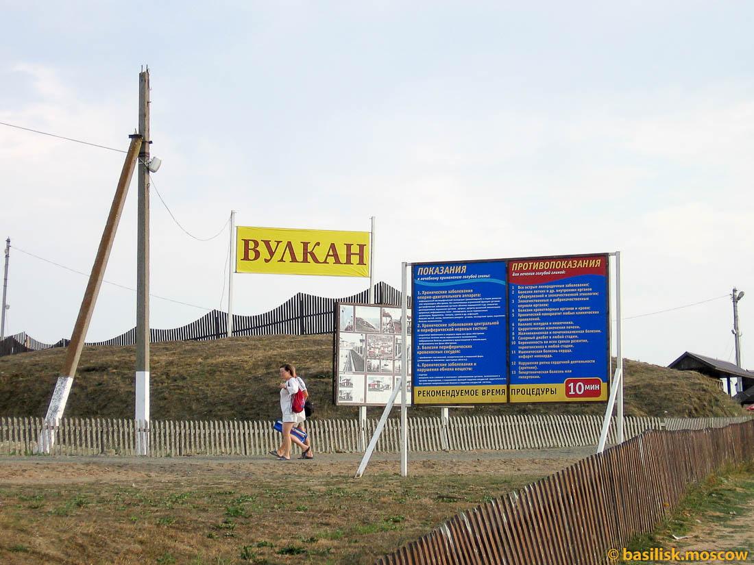Грязевой вулкан Тиздар. 2014.