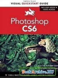 Книга Photoshop CS6: Visual QuickStart Guide.
