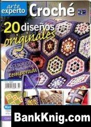 Журнал Croche arte experto №2 2007 djvu