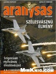 Журнал Aranysas 2013-01