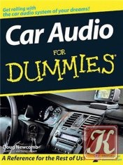 Книга Newcomb Doug - Car Audio For Dummies. Автозвук для чайников