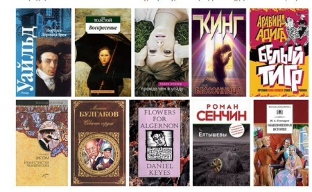 10 книг, которые доказывают, что люди могут меняться