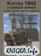 Книга May 1945 in the Czech Lands / Kveten 1945 v ceskych zemich