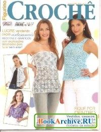 Журнал Figurino Croche Ano 8-№39