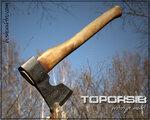 toporsib3.jpg