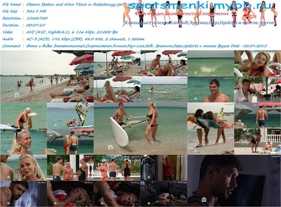 http://img-fotki.yandex.ru/get/15487/318024770.37/0_1393cf_ea212f3f_orig.jpg