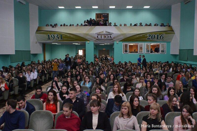 Елена Летучая, Саратов, СГЮА, 12 февраля 2015 года
