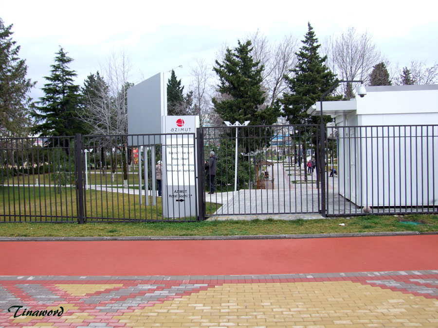 Азимут-19.jpg
