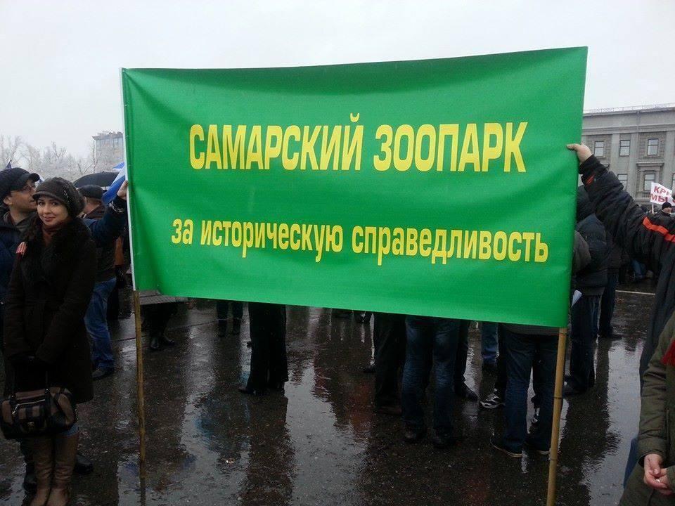 Фото из твиттера @Ermolenko151151.jpg