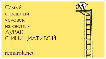 Remarok.net4393.jpg