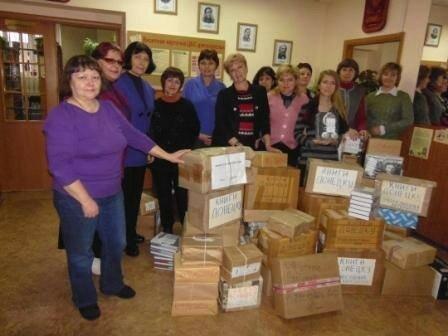 Книги прибыли в Донецк