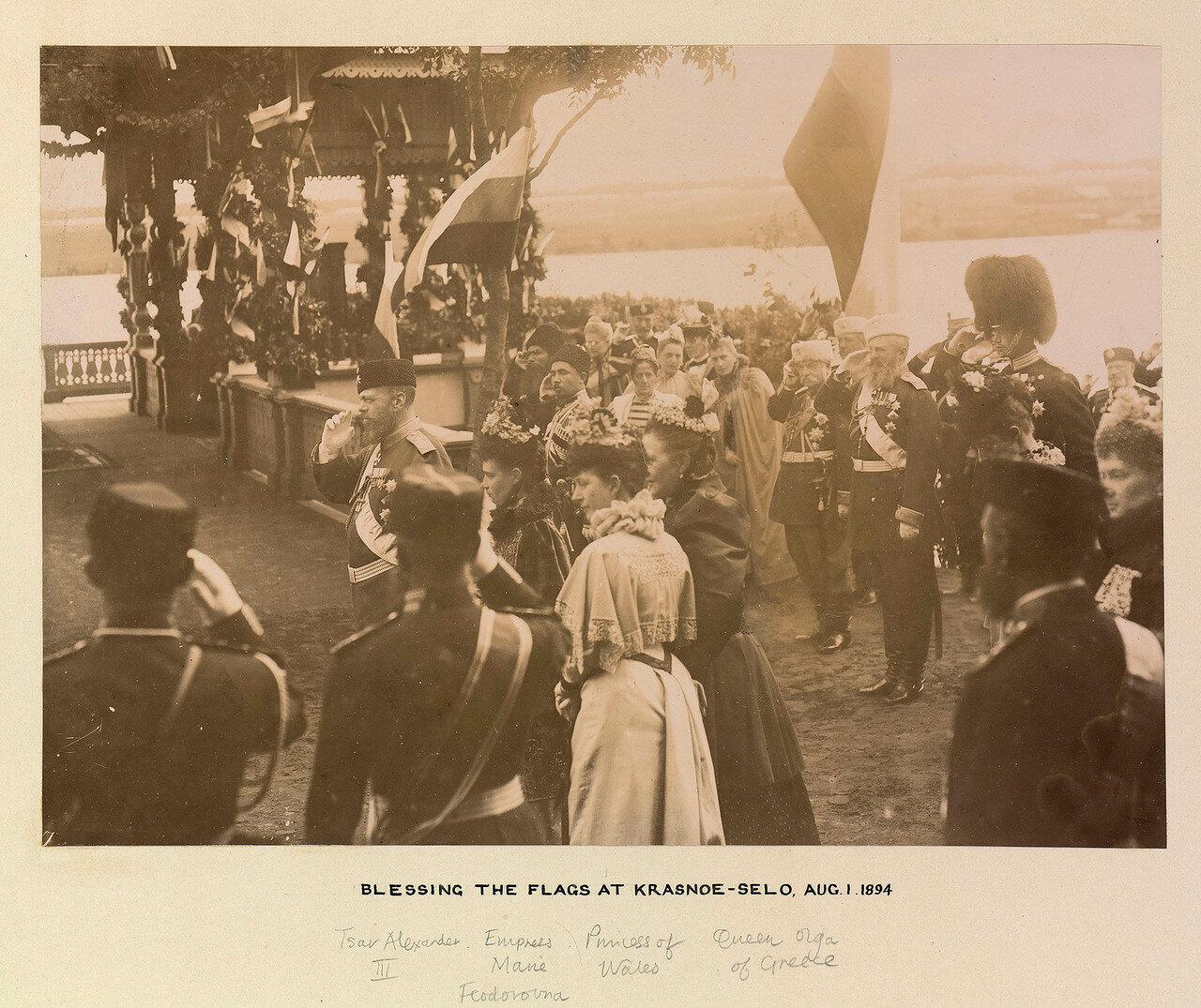 1894. Александр III, Мария Федоровна, принцесса Уэльская, королева Ольга Греческая. Благословение флагов в Красном Селе. 1 Августа