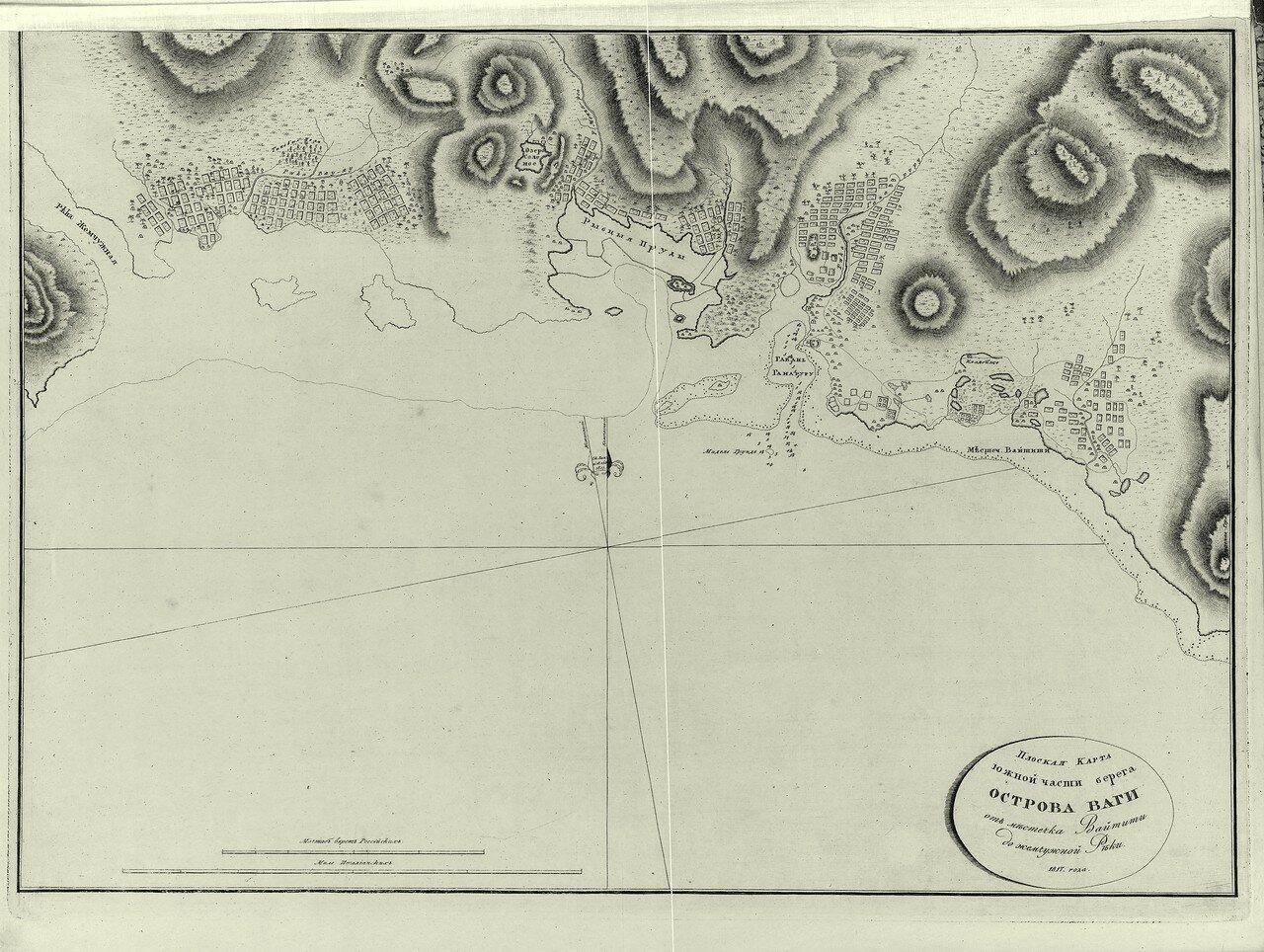 19. Плоская карта южной части берега острова Ваги от местечка Вайтити до жемчужной реки. 1817 год.