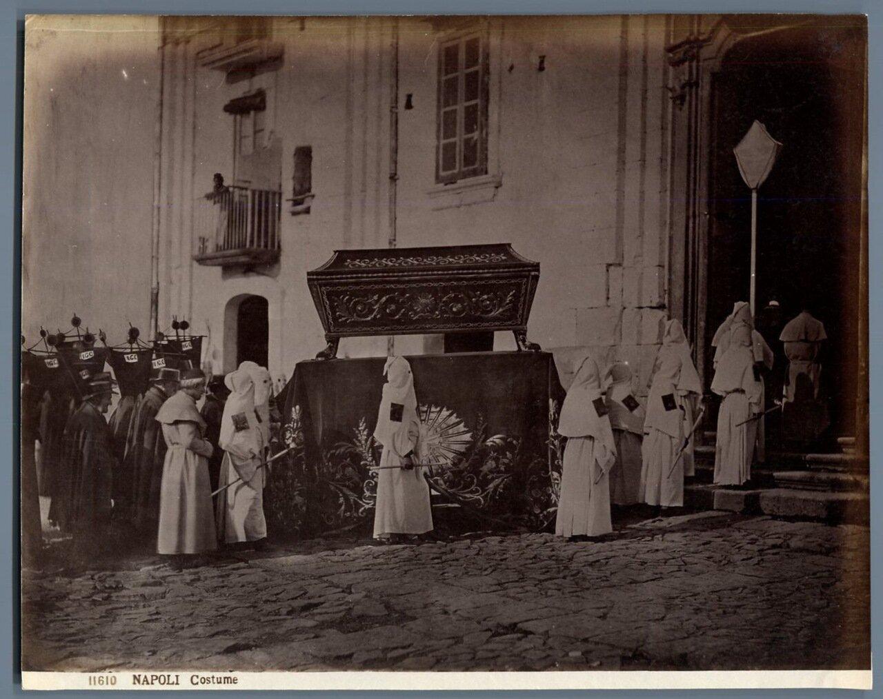 Религиозная процессия