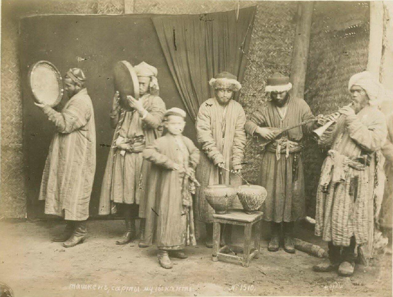 Ташкент. Сарты музыканты