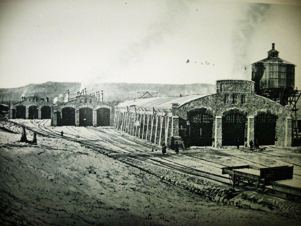 27. Паровозное депо на станции Зилово