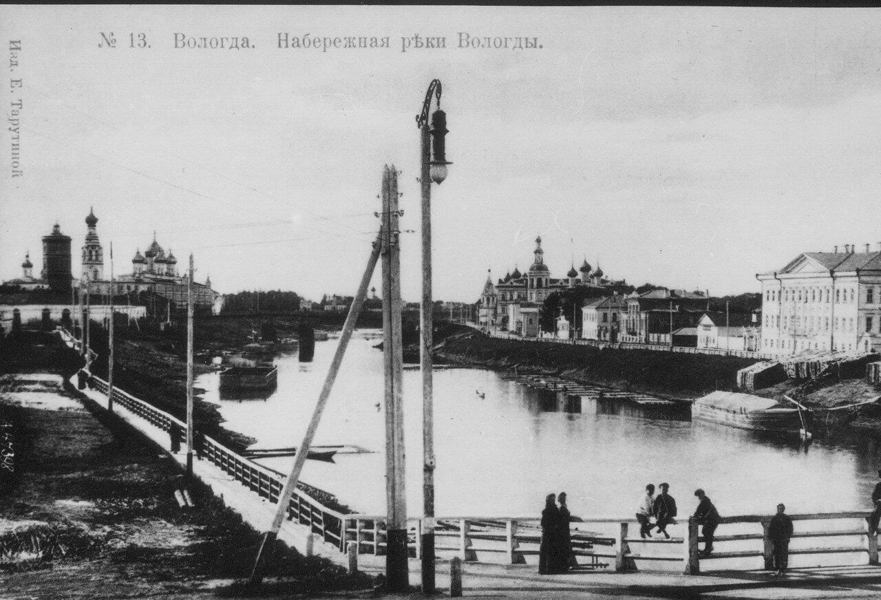 Набережная реки Вологды