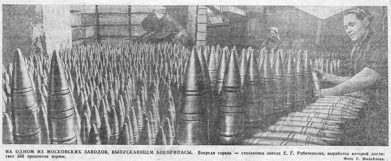«Известия», 6 января 1942 года, советский тыл в годы ВОВ