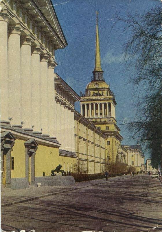 Ленинград, 1978