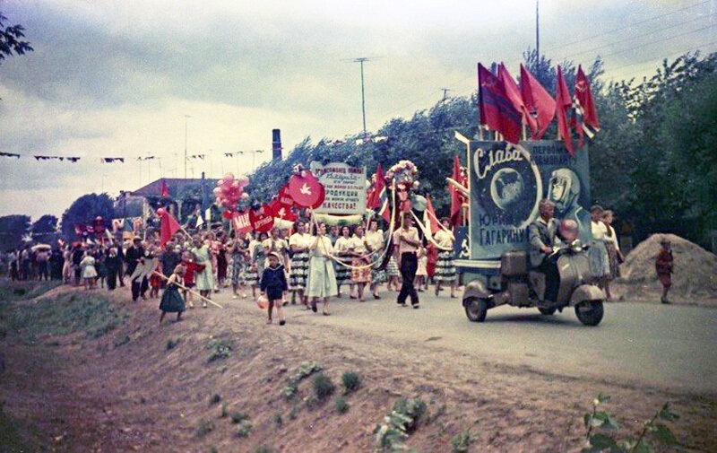 1961 Мото СССР.jpg