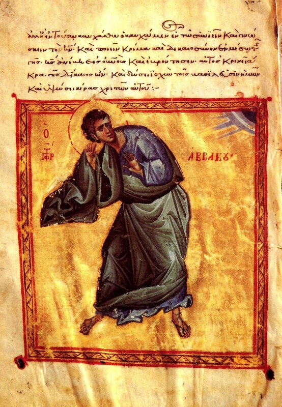 Святой Пророк Аввакум. Византийская миниатюра середины XIV века.