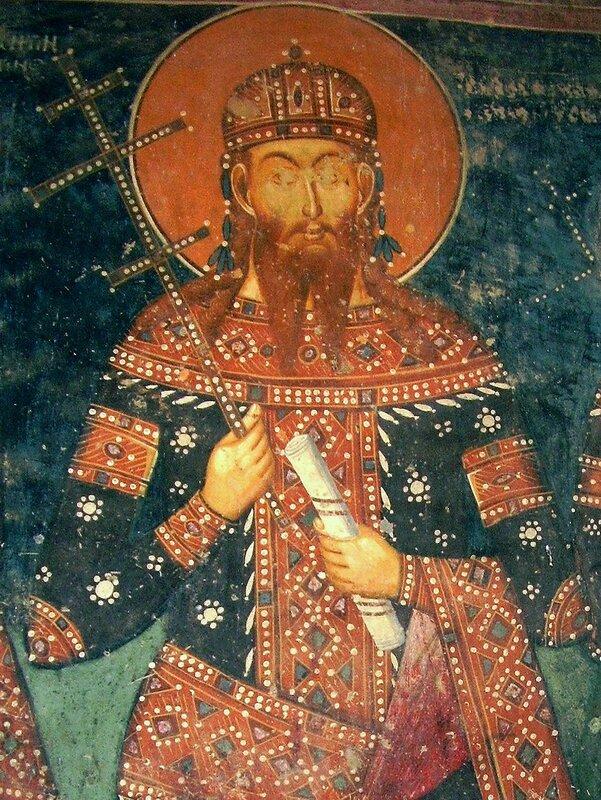 Святой Стефан Урош V, Краль Сербский. Фреска XIV века в церкви Св. Николая в селе Псача.