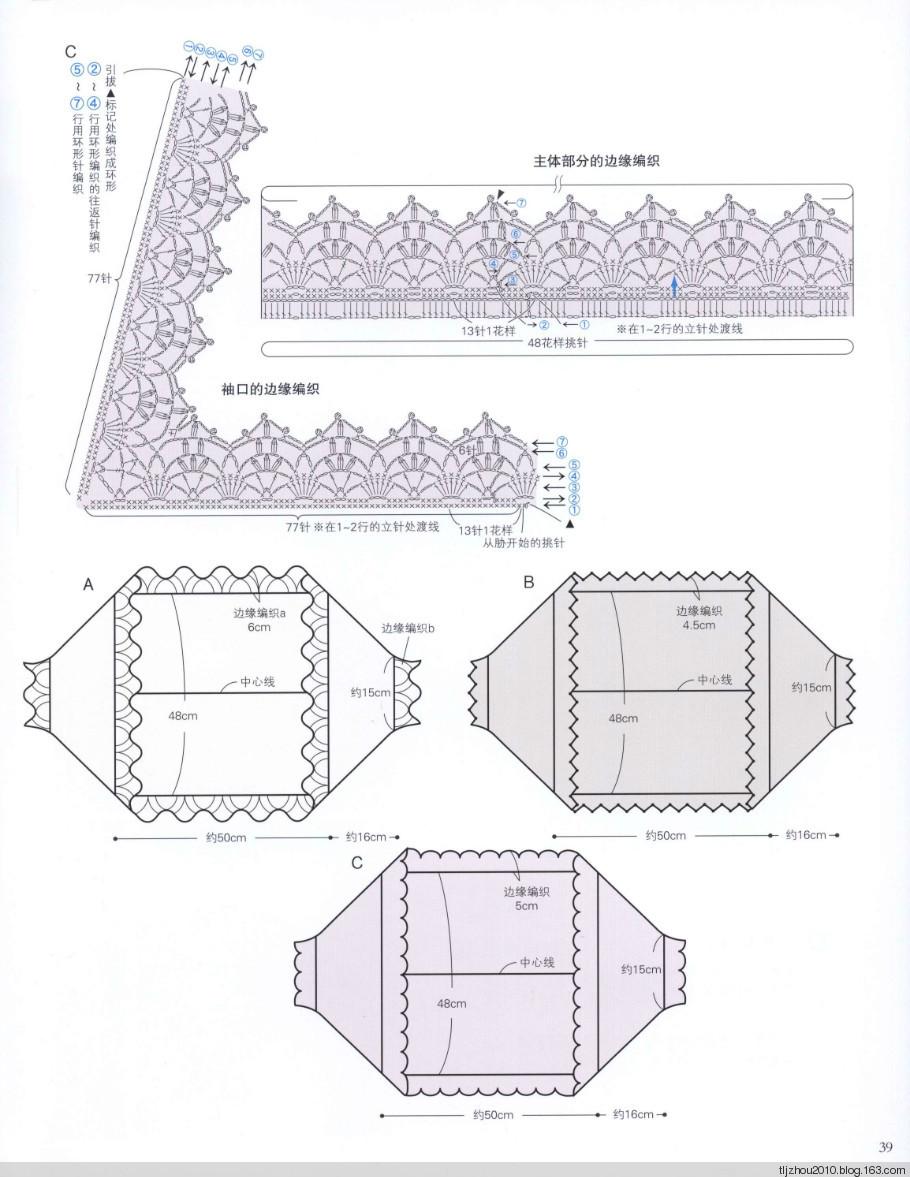 Сабрина вязание со схемами фото 270