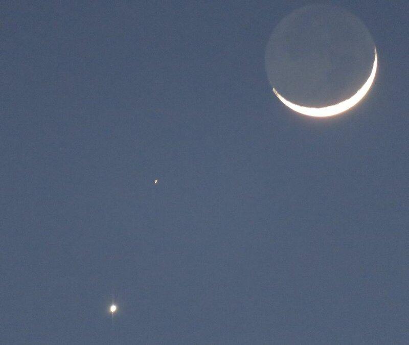Венера, Марс и Луна