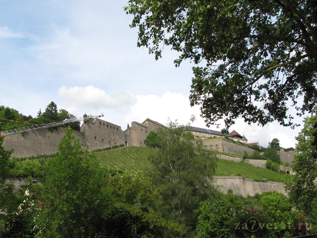Крепостная стена. Вюрцбург. Германия