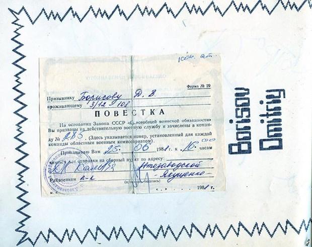 Креативные дембельские альбомы. День защитника Отечества 0 11e5bb 8c34daab orig