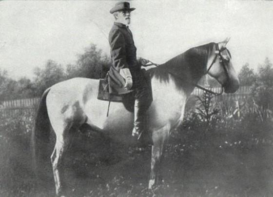 Американский генерал Роберт Ли, герой Конфедерации