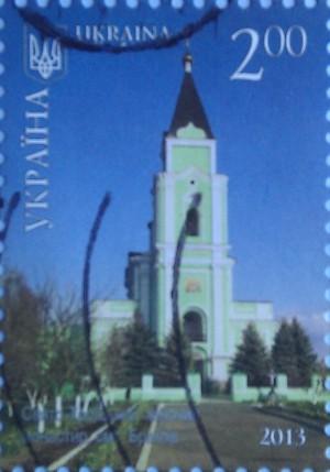 2013 N1311-1314 (b116) блок Винницк обл свято троицк жен монастырь 2.00