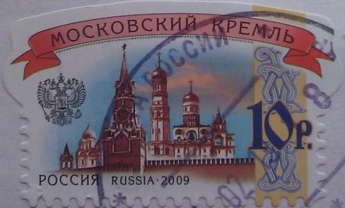 кремль 10