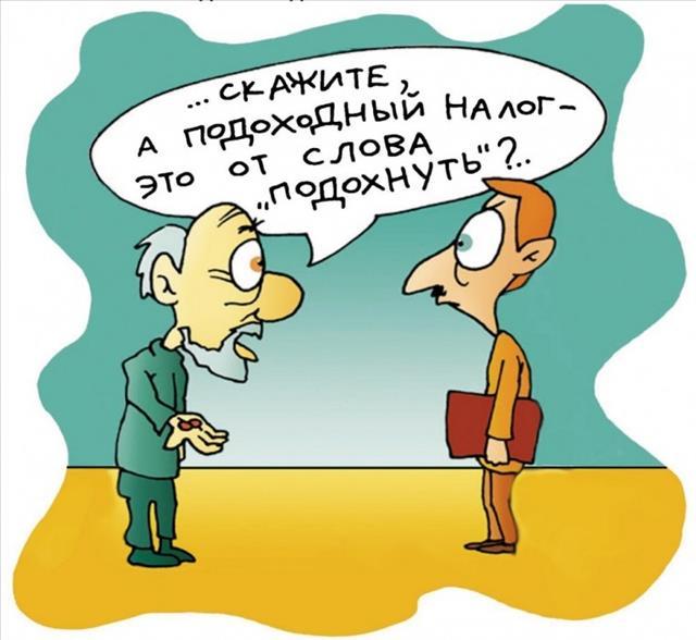 ВКабмине хотят собирать налог совсех домов иквартир